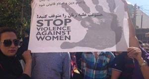 iran-protest-acid-attack-20141022