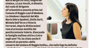Rs Sergio la smemorata di Cutro La Gazzetta